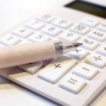 基幹系業務システム選び:相見積をとることが重要