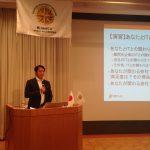 【講演レポート】岡山県中小企業診断士会理論政策更新研修
