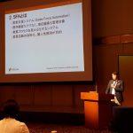 【講演レポート】ITによる顧客管理で利益を最大化する鍵