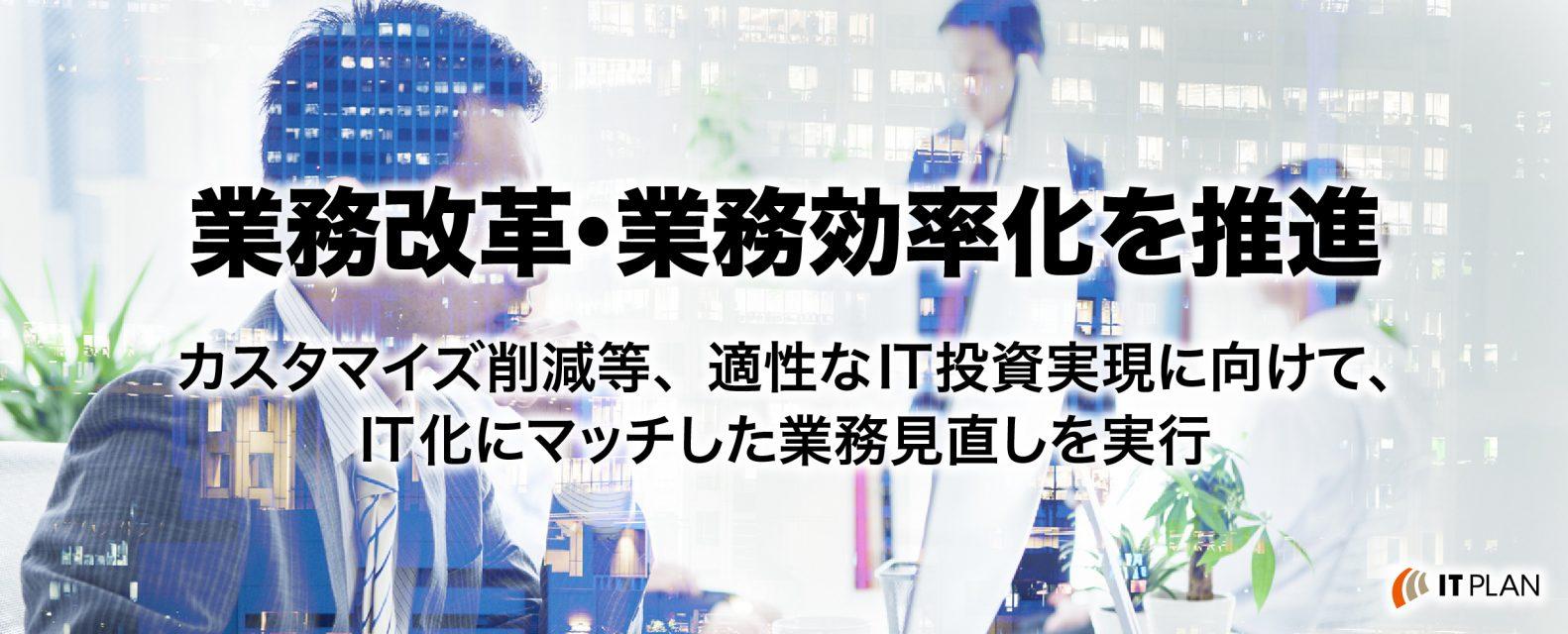 top-03-01